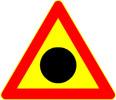 Пътен знак А40