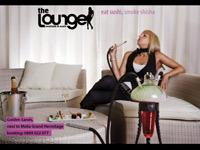 The Lounge Златни Пясъци - Наргиле бар