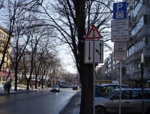 Варна нови парко места